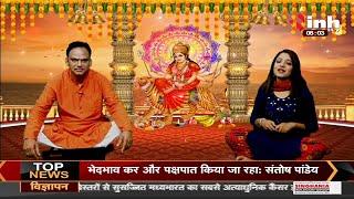 Shardiya Navratri का तीसरा दिन Maa Chandraghanta को समर्पित जानें पूजा- विधि, शुभ मुहूर्त और मंत्र