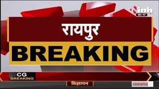 CG News || Kawardha Violence पर BJP का प्रदेशभर में प्रदर्शन, दिग्गज नेता धरने में होंगे शामिल