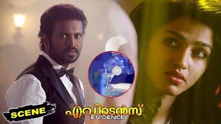 Evidence Malayalam Movie Scenes   Veeravan Stalin Impressed with Sai Dhanshika