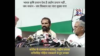 मोदी देश की लाखों करोड़ की संपत्ति औने पौने दाम में बेच रहे : गोहिल राष्ट्रिय प्रवक्ता कांग्रेस