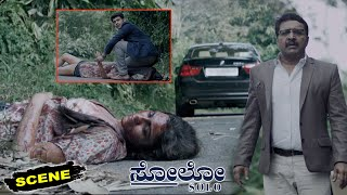 Solo Kannada Movie Scenes   Arthi Venkatesh Met With An Accident