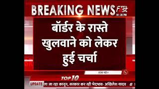 Delhi: अमित शाह के साथ CM Manohar Lal की बैठक खत्म, अहम मुद्दो को लेकर हुई चर्चा
