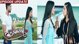 Udaariyaan | 09th Oct 2021 Episode Update | Tejo Bhejegi Jasmine Ko Jail, Fateh Ne Diya Tejo Ka Sath