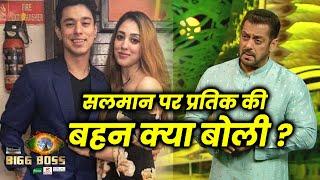 Bigg Boss 15 | Salman Khan Ne Pratik Ko Lagai Fatkar, Kya Boli Pratik Ki Behen?