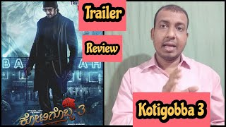 Kotigobba 3 Trailer Review, Starring Kichcha Sudeep