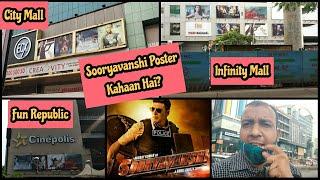 Sooryavanshi Poster Kahaan Hai? Mumbai Ke 3 Bade Cinema Theaters Par Jaakar Ki Jaanch Partaal