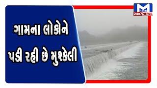 Upleta નાં ગઢાળા ગામનો કોઝવે પાણીમાં ગરકાવ | Mantavya News