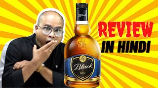 DSP Black Whisky Review in Hindi   Price only 680 Rs   Cocktails India   Dada Bartender