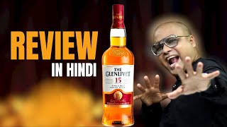 Glenlivet 15 Review in Hindi   Price 6820/- Only   Single Malt Glenlivet 15 Years Whisky   Scotch