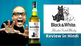 Black & White Whisky Review in Hindi   Price Only 2400/-   Black & White Scotch   Cocktails India