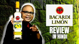 Bacardi Lemon Review in Hindi   Price Only 655/-   Bacardi Limon Review by Cocktails India   Bacardi