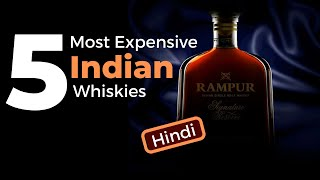 5 Most Expensive INDIAN WHISKIES You Must Know   5 सबसे महंगी भारतीय व्हिस्की   Cocktails India