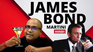 How to Make James Bond Martini - Hindi | James Bond Martini Recipe | Cocktails India | Martini