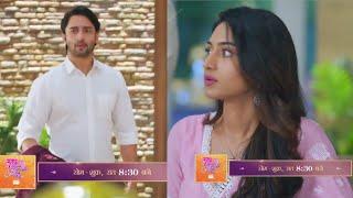 Kuch Rang Pyaar Ke Aise Bhi | Episode 11th Oct 2021 | Courtesy: Sony TV