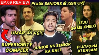 Bigg Boss 15  Review EP 09 | Umar Ne Jay Ko Di Takkar, Pratik Darta Nahi, Junior Vs Seniors Game
