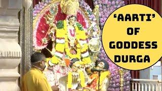 Watch: Morning 'Aarti' Of Goddess Durga At Chhattarpur Temple   Catch News