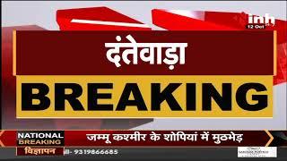 Danteshwari Mandir पहुंचे PCC Chief Mohan Markam, प्रदेश की खुशहाली की कामना