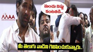 Manchu Vishnu Gets Emotional For Praksh Raj Words   MAA Results 2021   Jeevitha   Top Telugu TV