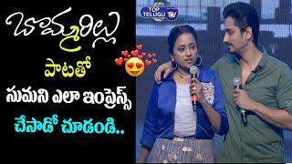 Siddharth Singing Song For Suma At Maha Samudram Pre Release Event | Top Telugu TV