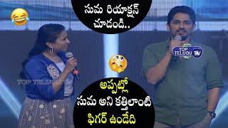 Hero Siddharth Hilarious Comedy With Anchor Suma   Sharwanand   Maha Samudram   Top Telugu Tv