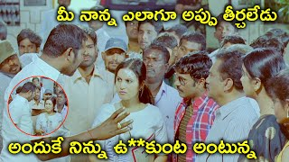 నిన్ను ఉ**కుంట అంటున్న | Ishta Sakhi Movie Scenes | Ajay | Srihari
