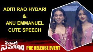 Aditi Rao & Anu Emmanuel Cute Speech @ Maha Samudram Pre Release Event | BhavaniHD Movies