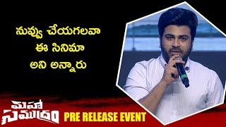 Actor Sharwanand Speech @ Maha Samudram Pre Release Event | BhavaniHD Movies