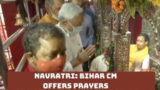 Navratri: Bihar CM Offers Prayers At Sheetla Mata Mandir On Ashtami   Catch News