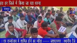 लखीमपुर खीरी हिंसा के विरोध में मौन धरना - केंद्रीय गृह राज्य मंत्री एवं योगी को हटाने की मांग