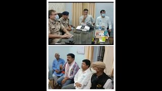 कवर्धा विवाद मामले में एसपी को भाजपा नेता की फटकार