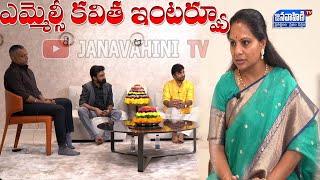 MLC Kavitha&Goutham Vasudev menon Interview | Allipoola Vennela | A. R. Rahman || JANAVAHINI TV