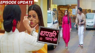 Thapki Pyar Ki | 12th Oct 2021 Episode Update | Veena Devi Ne Kiya Thapki Ka Chehra Saaf