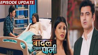 Thoda Sa Baadal Thoda Sa Paani | 12th Oct 2021 Episode Update | Anurag Ko Hua Kajol Se Pyaar