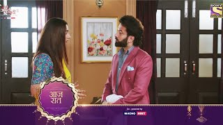 Bade Acche Lagte Hain Promo Update | 12th Oct 2021 Episode | Courtesy: Sony TV