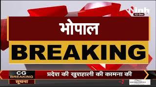 MadhyaPradesh में कन्या भोज को लेकर सियासत, BJP के बाद अब Congress भी करेगी आयोजन