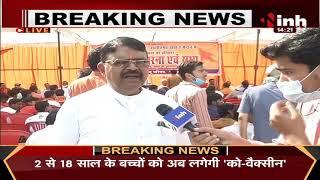 Chhattisgarh News || Kawardha Violence को लेकर हिंदू परिषद का धरना