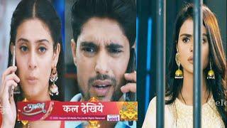 Udaariyaan Update | Jasmine Ki Ghatiya Harkat, Tejo Ko Bheja JAIL, Fateh Pareshan