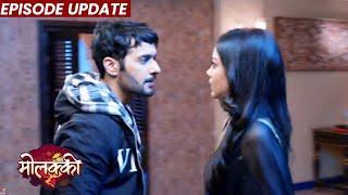 Molkki   13th Oct 2021 Episode Update   Arjun Karna Chahta Hai Purvi Se Shaadi