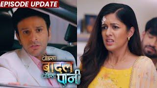 Thoda Sa Baadal Thoda Sa Paani   13th Oct 2021 Episode Update   Anurag Ne Fir Ki Kajol Ki Help