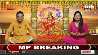 Navratri का 8th Day आज Maa Mahagauri की होती है पूजा, जानें शुभ मुहूर्त और पूजन विधि