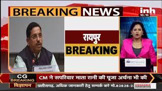 Union Coal Minister Pralhad Joshi का Chhattisgarh दौरा, देश में कोयला संकट को लेकर करेंगे चर्चा