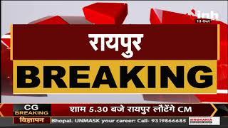 Chhattisgarh News    Chief Minister Bhupesh Baghel का Bilaspur और Durg जिले के दौरे पर