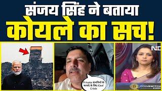 Sanjay Singh ने Coal Crisis पर Modi की पोल खोल दी | #CoalCrisis | NDTV Report