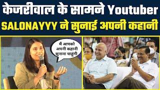#DeshKeMentor Program में Youtuber Salonayyy ने Kejriwal के सामने सुनाई अपनी कहानी