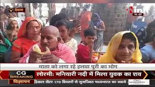 Shardiya Navratri का आज 8th Day, मां चामुंडा माता मंदिर टेकरी में श्रद्धालुओं की भीड़