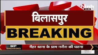 Union Coal Minister Pralhad Joshi पहुंचे Bilaspur, SECL के अधिकारियों के साथ करेंगे बैठक