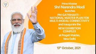 PM Shri Narendra Modi launches Gati Shakti National Master Plan