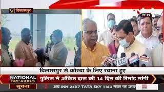 Union Coal Minister Pralhad Joshi पहुंचे Bilaspur, मीडिया से की बातचीत