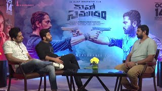 Maha Samudram LIVE  Hero Siddharth Sharwanand Interview | Interview Of Ajay Bhupathi | S MEDIA