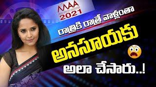 Anchor Anasuya Serious on Maa Elections Results | Manchu Vishnu Vs Prakash Raj | Top Telugu Tv